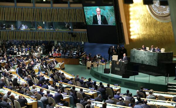 Poutine_ONU