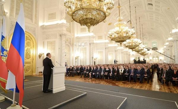 Poutine_AF2